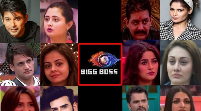 Bigg Boss 13 Celebrity Fee List Released This Contestant Is