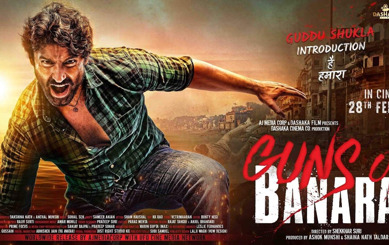 Guns of Banaras: Trailer, Release Date, Cast, Song and more
